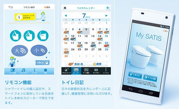 satis-lixil-toilette-japan-smartphone-controle-bluetooth