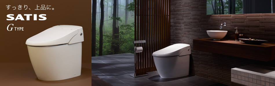 satis-toilette